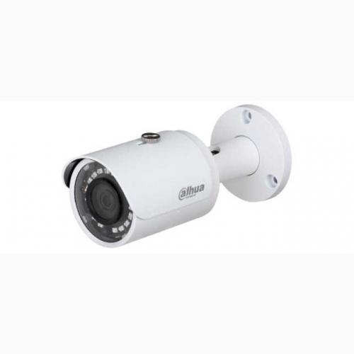 Camera HDCVI hồng ngoại 4.0 Megapixel DAHUA HAC-HFW1400SP