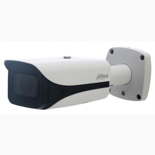 Camera IP hồng ngoại 2.0 Megapixel DAHUA IPC-HFW5231EP-ZE
