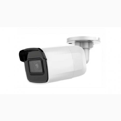Camera IP hồng ngoại 2.0 Megapixel HDPARAGON HDS-2021IRP