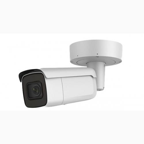 Camera IP hồng ngoại 2.0 Megapixel HDPARAGON HDS-2623IRAZ5