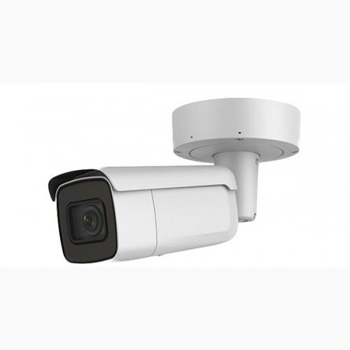 Camera IP hồng ngoại 4.0 Megapixel HDPARAGON HDS-2643IRAZ5
