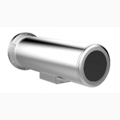 Camera IP hồng ngoại chống ăn mòn muối biển 2.0 Megapixel HDPARAGON HDS-AC6626BX-IR5