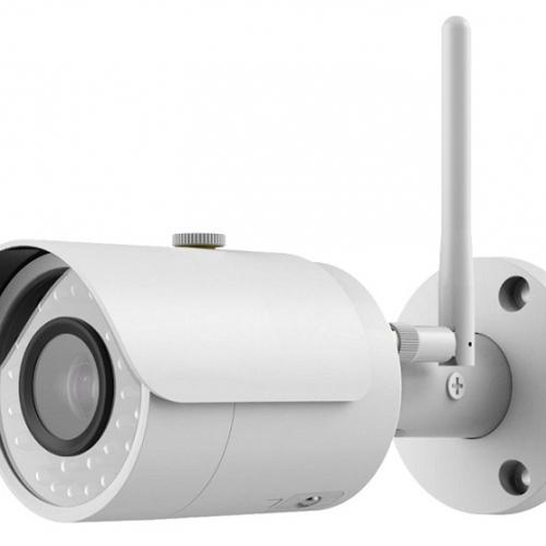 Camera IP không dây hồng ngoại 1.3 Megapixel DAHUA DH-IPC-HFW1120SP-W