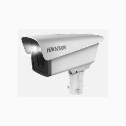 Camera chuyên dùng bãi đỗ xe hơi thông minh HDPARAGON HDS-TCG225