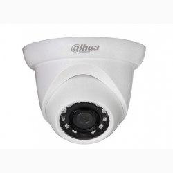 Camera IP Dome hồng ngoại 3.0 Megapixel DAHUA IPC-HDW1320SP