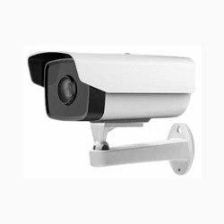 Camera IP hồng ngoại 2.0 Megapixel HDPARAGON HDS-2020IRP3/D