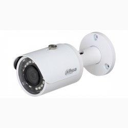 Camera IP hồng ngoại 4.0 Megapixel DAHUA IPC-HFW4431SP