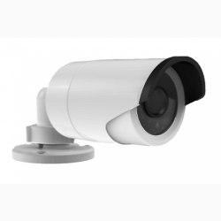 Camera IP hồng ngoại 4.0 MegapixelHDPARAGON HDS-2042IRP