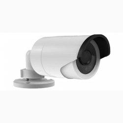 Camera IP hồng ngoại 5 Megapixel HDPARAGON HDS-2052IRPH