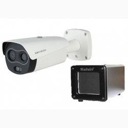 Camera kiểm soát thân nhiệt KBVISION (Giải pháp đơn giản)