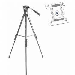 Thiết bị đo thân nhiệt phụ trợ KBVISION Tripod KX-TR01